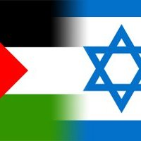 Israel v. Palestine: Yet Another Gas War?