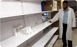 images_news_2012_12_22_medical_300_01