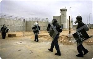 images_news_2012_12_27_prisons_300_01