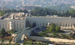 israeli-supreme-court-to-discuss-case