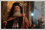 orthodox-christmas-palestine-jan-6-2012