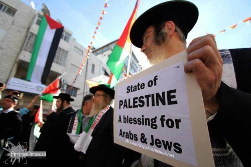 Jews Congratulating Palestinians for UN Poll Victory