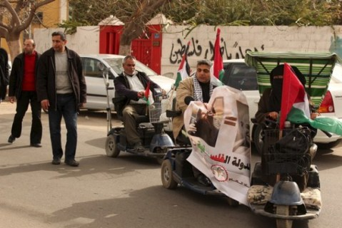 febr-15-2012-representatives-of-the-general-union-of-disabled-palestinians-protest-for-khader-adnan-photo-by-tamar-hamam