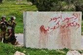 Nabi Saleh weekly demonstration, Feb. 22, 2013
