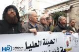 Protest in support of prisoners, Ramallah, Feb. 17, 2013