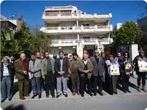 images_news_2013_02_04_demo-jerusalem01_300_01