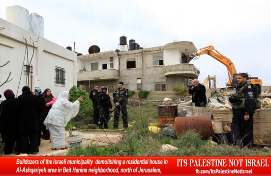 Israel demolishes house in Beit Hanina, Jerusalem-5-Feb-2013-Itspalestinenotisrael_pic-10