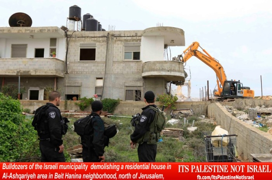 Israel demolishes house in Beit Hanina, Jerusalem-5-Feb-2013-Itspalestinenotisrael_pic-23