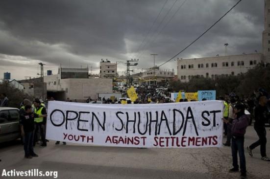 open-shuhada-street-2012-600x399