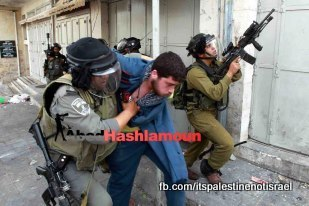 Clashes in Hebron on March_15_2013_03