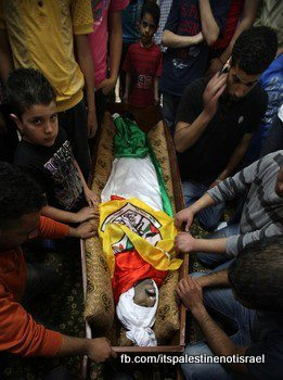 Funeral of Palestinian killed by Israel, al-Ram, March_15_2013_04