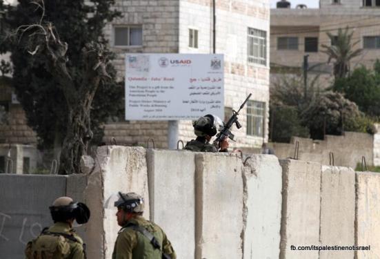 Funeral of Palestinian killed by Israel, al-Ram, March_15_2013_10