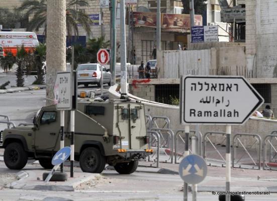 Funeral of Palestinian killed by Israel, al-Ram, March_15_2013_12