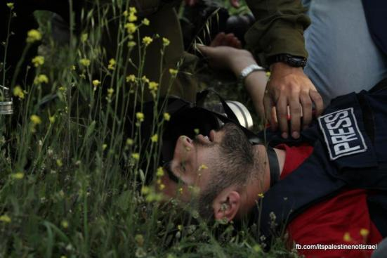 Funeral of Palestinian killed by Israel, al-Ram, March_15_2013_18