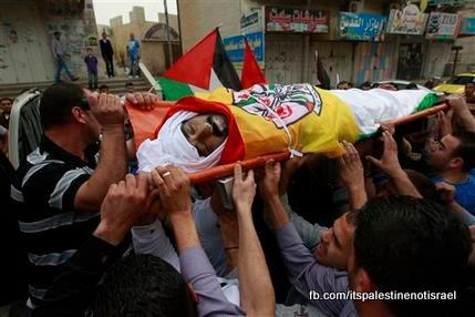 Funeral of Palestinian killed by Israel, al-Ram, March_15_2013_22