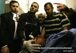 Israel kills young Palestinian near Hebron, March_12-13_2013_35