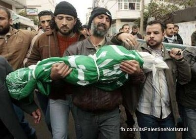 Operation_Cast_Lead_Victims_Funeral_in_Gaza_War_1998__15