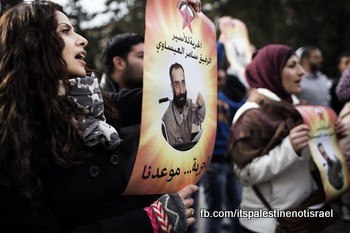Samer Issawi's court hearing, Jerusalem, Feb 19, 2013_34