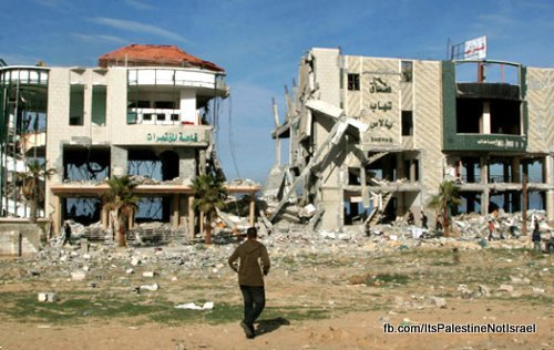 gaza-city-destruction_1