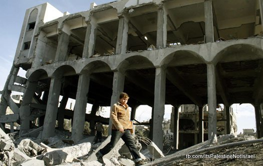 rafah-govt-building