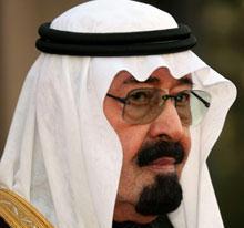 king-abed-allah