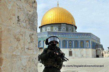 Israeli occupation forces storm Al-Aqsa compound_March_8_2013_32