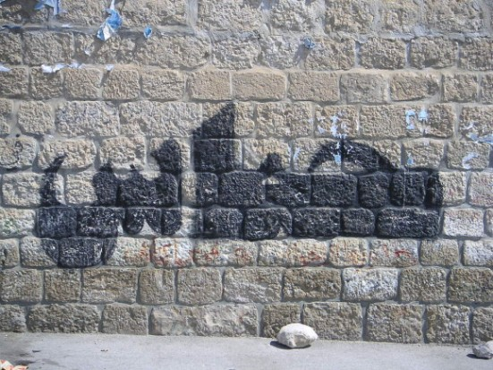 1024px-Hamas-580x435