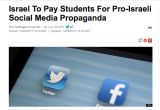 Israel to Pay Students for Pro-Israeli Social Media Propaganda