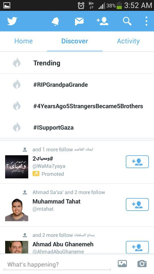 isupportgaza-trend