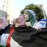 Gaza Under Attack Photos  :: Protest Against Israel War on Gaza in Spain