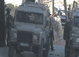 Including Two Children, Five Kidnapped. Several Palestinians Injured in West Bank