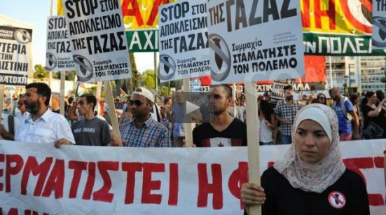 Greeks protest against Israel slaughter in Gaza