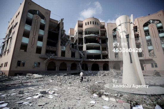 israel-bombed-gaza-university