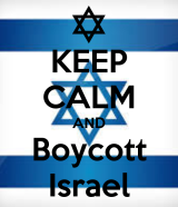 European boycott of Israel and its impact on the Palestinian cause