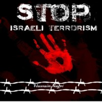 The History of Terrorism in Israel and Palestine