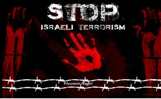 stop-israeli-terrorism